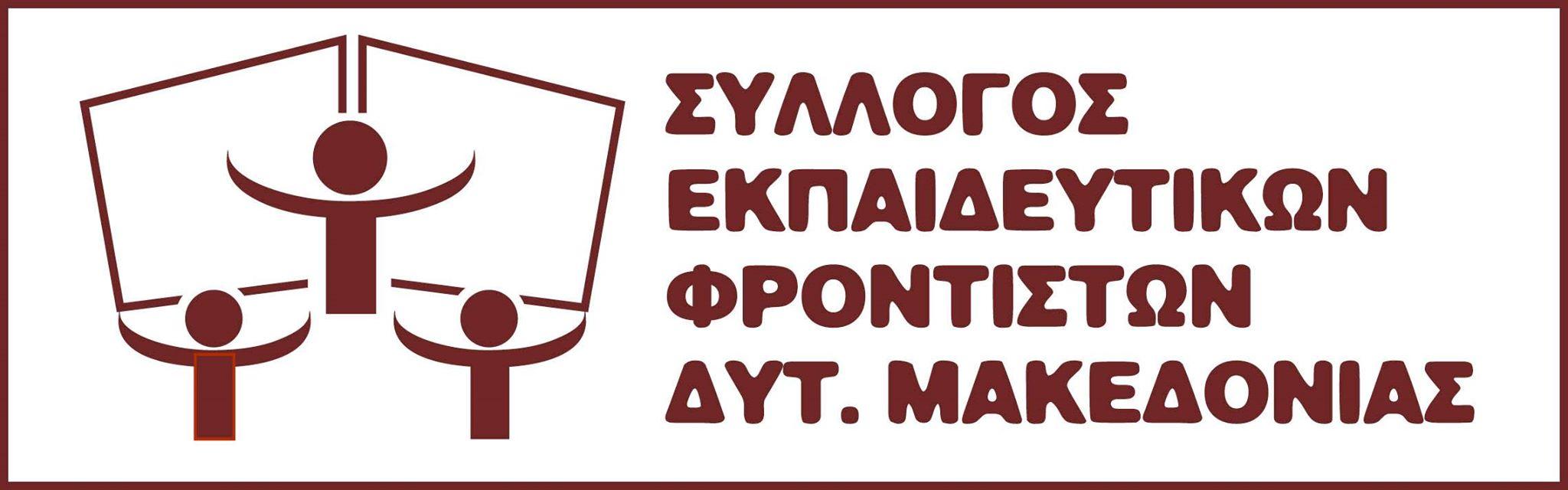 sefdym.gr